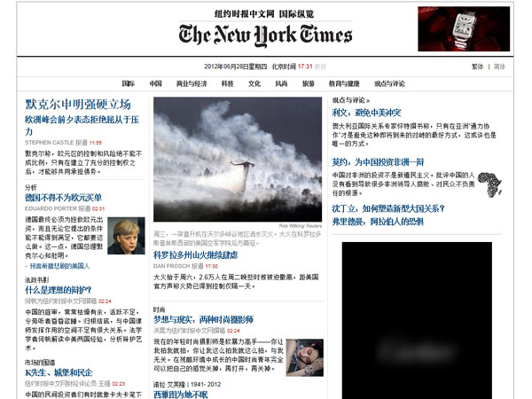 new york times china